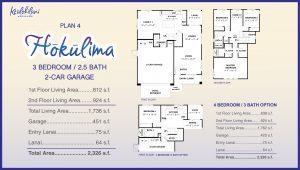 Kealohilani Floor Plan 4