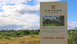kahoma-village-sign